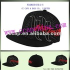 Radiant Flex Flat Peak Cap Fitted Hats ccap-40059