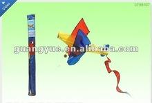 Gy99307 verano ourdoor juego 3D de Nylon plano de la
