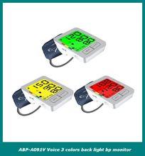 AOEOM Talking arm type blood pressure monitor multi-function alarm clock function