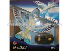 R/C bird Remote control fly birds (with gun) YK0804909