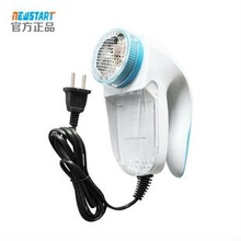 Electric lint remover removes lint from sofa,clothes,carpet,fabric ect