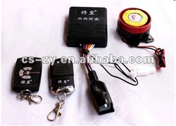 New design two-way motorcycle alarm system