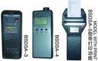 digital breath alcohol tester or breathalyzer alcohol tester