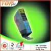 New inkjet ink cartridge PGI-525/CLI-526 for Canon