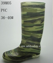 Military fatigues rain shoes