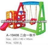 AMAZING !!! swing and slide ,children plastic swing and slide(A-19408)
