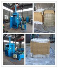 Hydraulic vertical natural fiber compress machine