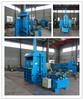 Hydraulic vertical palm/coir fiber compress machine