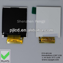 1.4 inch (PJ14012A) high luminance