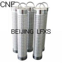 Sintering Perforated Mesh Filter Cagranulertridge for Oil/ fluid/Granule