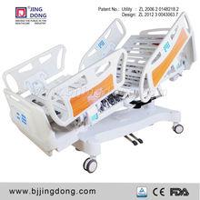 Luxury Hospital 6-Function Electronic ICU &CCU Rotation bed