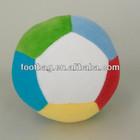 Plush soft ball