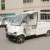 Electric Transportation Vehicle with CE certificate DN-8 CU2
