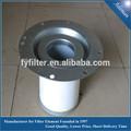 Ingersoll rand de reemplazo para compresor de aire 42888198