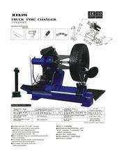"14''-56"" bus tire changer&truck tire changer-- truck wheels tire dismantling machine"