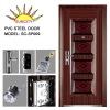 Hollow Core Doors SC-SP009