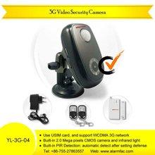 Live video 3G alarm & video(YL-3G-04)