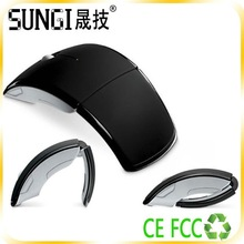2012 new wireless foldable computer mouse