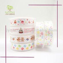 pretty design grosgrain printed ribbon for package