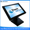 2012 Alibaba Recommend Dual Display Touch All In One POS 15inch Point of Sales; Dual Screen Touch POS Terminal