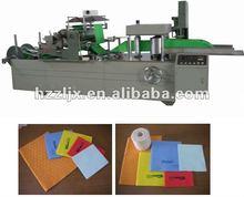 ZL-F(400) Nonwoven folding & printing machine