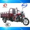 good quality 150CC tuk tuk