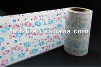 Laminated Material - PET/PE film for packaging