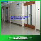LIJIE hospital interior building finishing materials