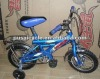 hot selling kids bicycle cool bikes for kids for sale for sale
