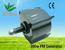 300W permanent magnet low speed Generator