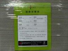 uncoated grade AA full grey board paper