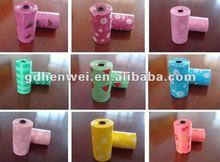 Multi color HDPE Dog poop bags