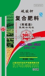 compound fertilizer