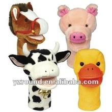 big mouth farm puppet pig cow duck horse hand puppet