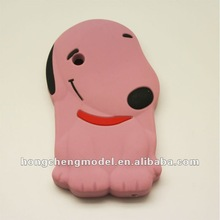 Lovely 3D dog design silicone case for Blackberry curve 8520