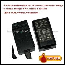 2012 newest car battery charger Digital Camera charger for JVC BN-V312U