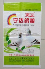 2012 pp woven feed bag for bird,horse,animals