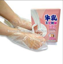 exfoliating foot mask/ peeling foot skin