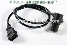 Crankshaft Pisition Sensor for Buick 93243251