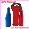 Neoprene Bottle Cooler Various Design