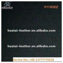 Fujian City Imitation Shoe Upper Leather