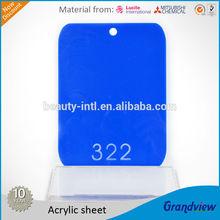Acrylic PMMA Plexiglass Plastic Sheet