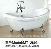 Short Acrylic Bathtub MT-2809