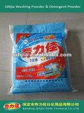 Same quality as Brand Laundry Detergent(names of washing powder)-chemical formula of washing powder
