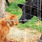 Breeding fence