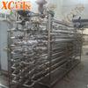 /product-gs/juice-automatic-tube-super-uht-degassing-unit-595530299.html