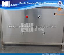 UV Sterilizer / Disinfector