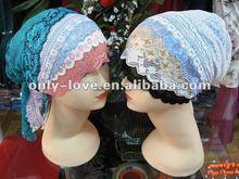 muslim inner hijab underscarf islamic lace hat C009