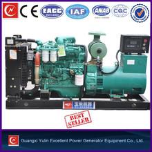 600kw 750kva diesel generator set