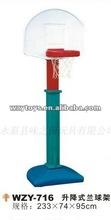 Adjustable Basketball Frame for kids